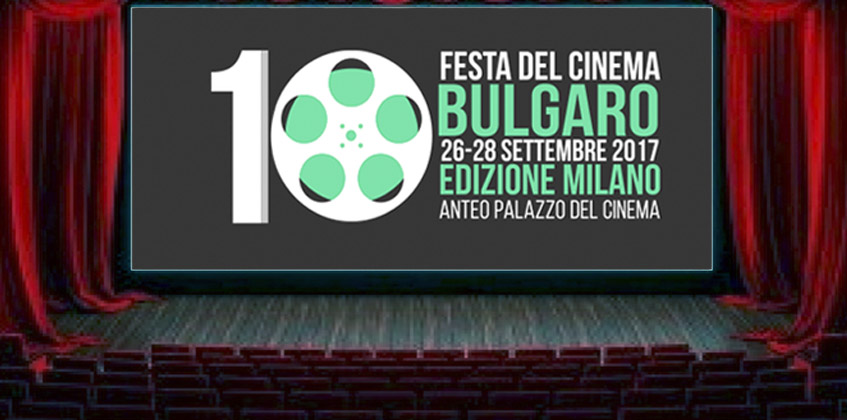 MILANO CINEMA</br> All'Anteo di Milano la Festa del cinema bulgaro