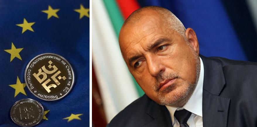 Consiglio dell'Unione europea, semestre alla Bulgaria